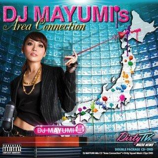DJ MAYUMI - YOUNG DAIS, KIN - SIR SICK dans G-Funk & Autres cover2